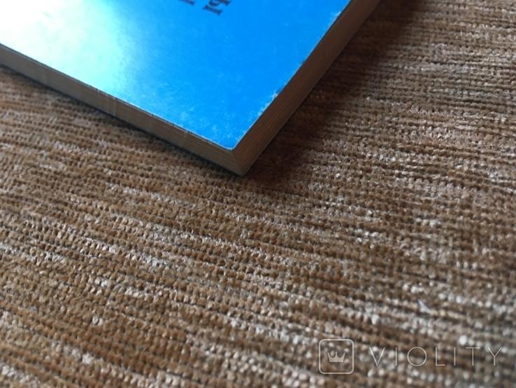 Таможенный кодекс, фото №3