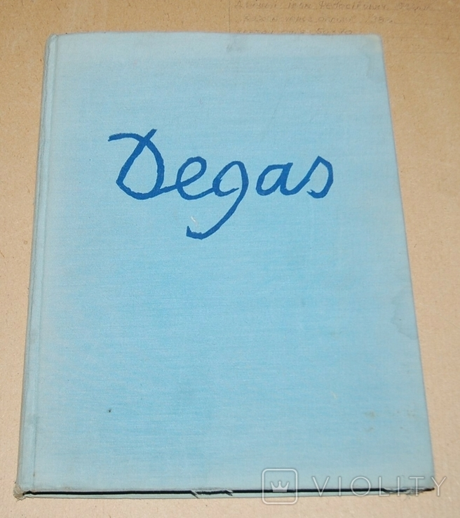 Дега, фото №2