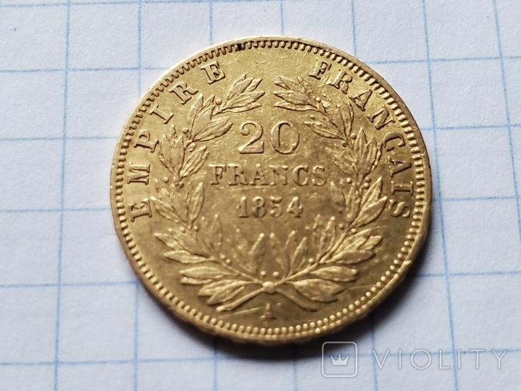 20 франков 1854 год,Франция,Наполеон III., фото №8