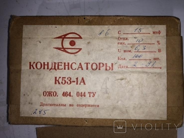К53-1А 100шт., фото №2