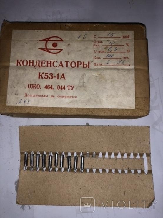 К53-1А 100шт., фото №3