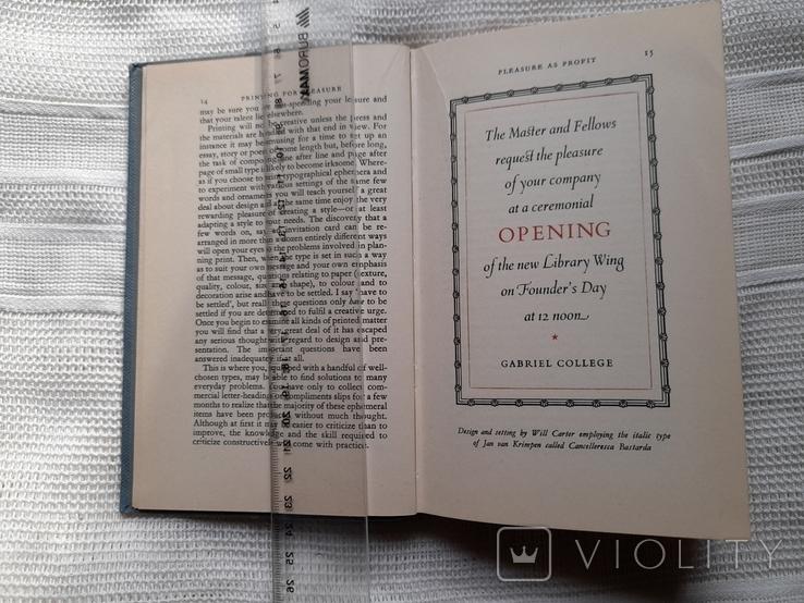 John Ryder. Printing for pleasure. London 1957.Печать для удовольствия., фото №7