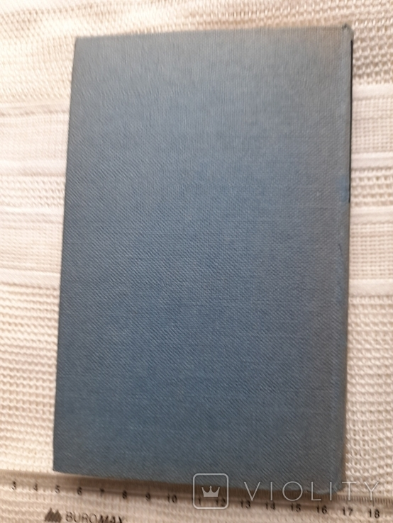 John Ryder. Printing for pleasure. London 1957.Печать для удовольствия., фото №9