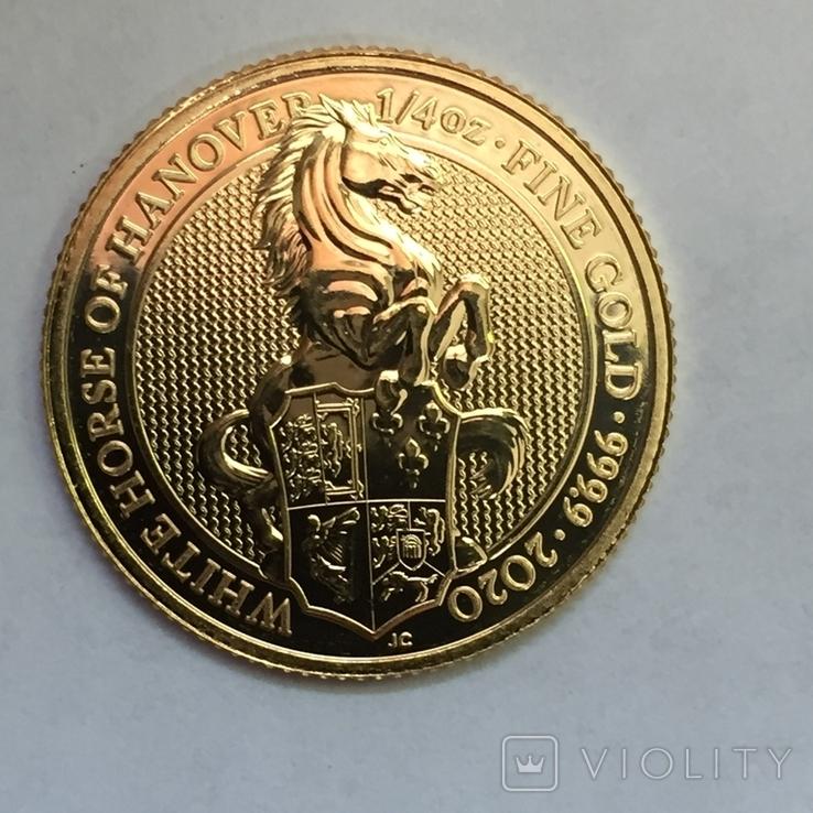 Золотая монета Великобритании Белая лошадь 2020 г.1/4 OZ(7,78 гр.), фото №5