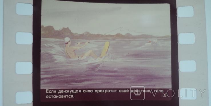 Диафильм сила трения (физика 6 кл), фото №5