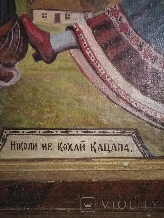 Картина змальована з листівки В. Гулак. копия, фото №12
