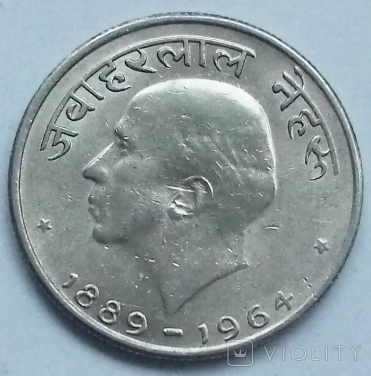 50 пайс 1964 г. (юбилейная) Индия, Бомбей, фото №2