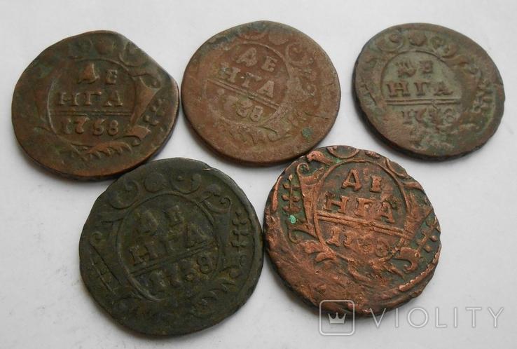 Деньга 1738 - 5 шт, фото №2