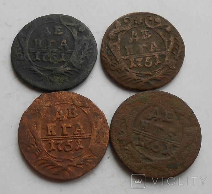 Деньга 1751 - 4 шт, фото №2