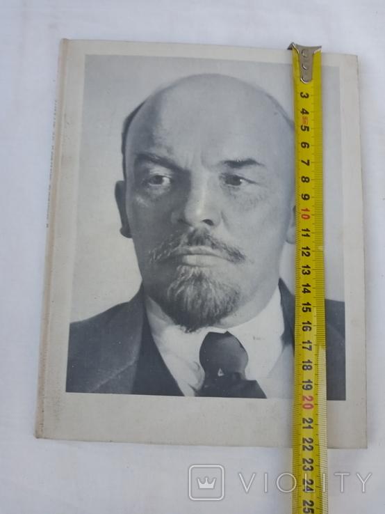 Ленин на английском языке, фото №2