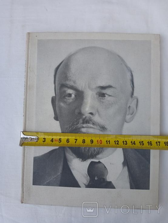 Ленин на английском языке, фото №4