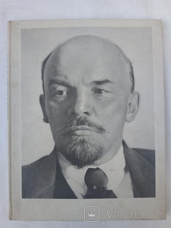 Ленин на английском языке, фото №5