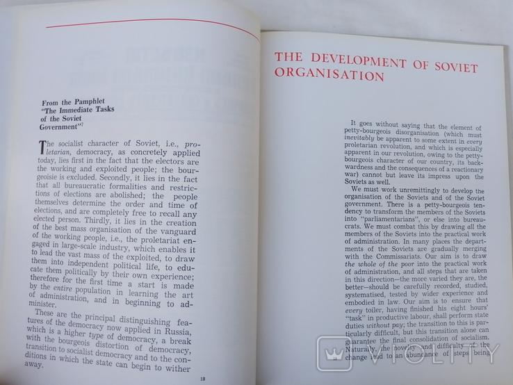 Ленин на английском языке, фото №13