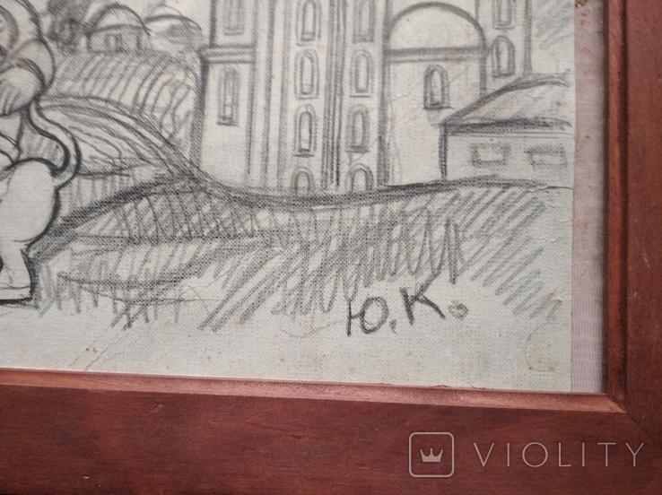 """""""Под деревом""""б/кар.20х30 см., Юрий Коваленко., фото №4"""
