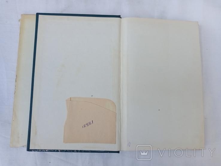 Менделеев 1961 г. академия, фото №8