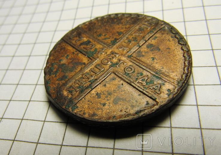 5 копеек 1724 год, фото №5