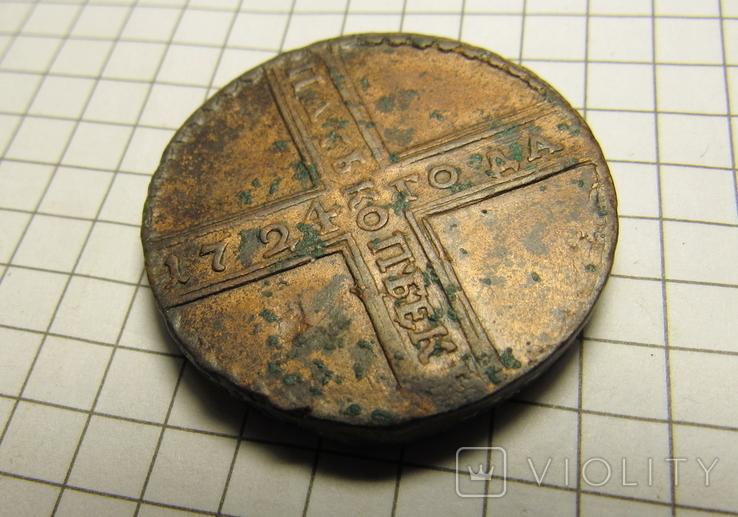 5 копеек 1724 год, фото №6