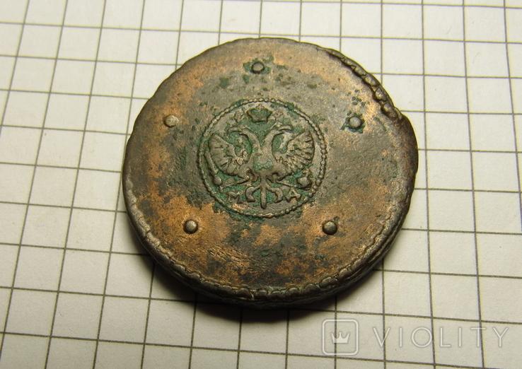 5 копеек 1724 год, фото №7