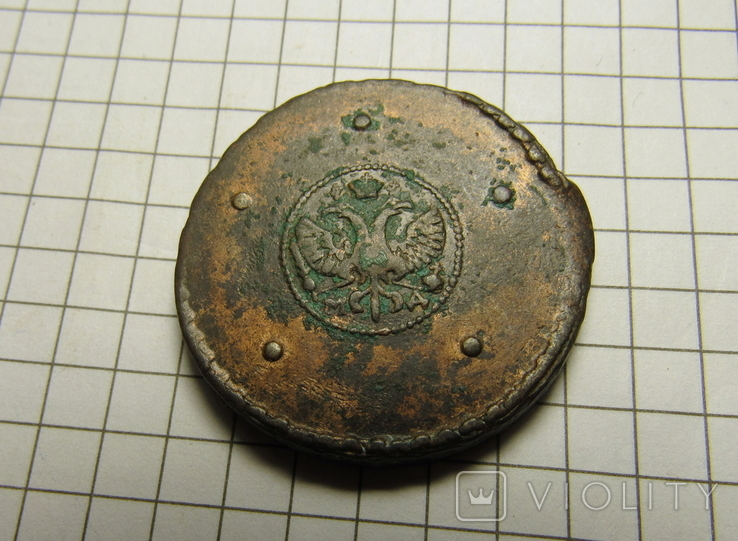 5 копеек 1724 год, фото №12