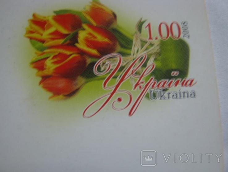 Листівка  Зі свтом весни  2007, фото №5