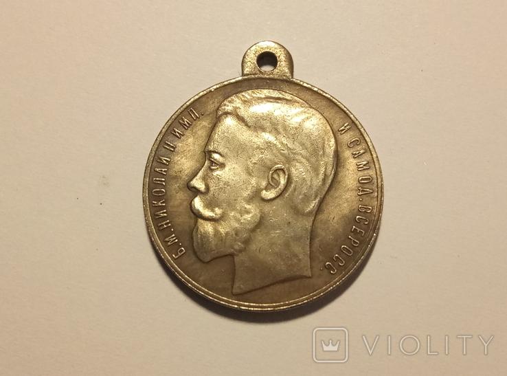 Копия медаль за храбрость 4 степ А53, фото №3