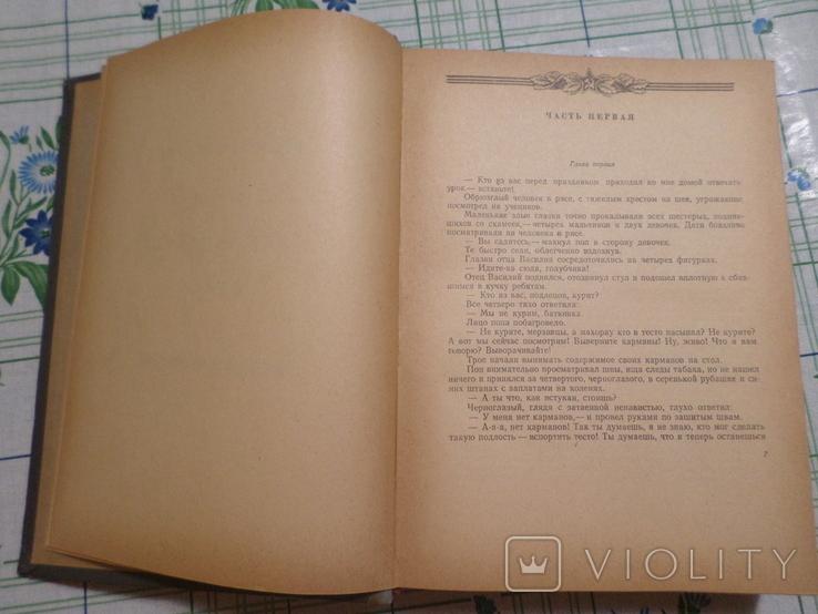 Н.Островский изд.ЦК ЛКСМУ, фото №8