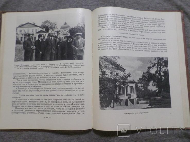 Расказы литератураведа, фото №9