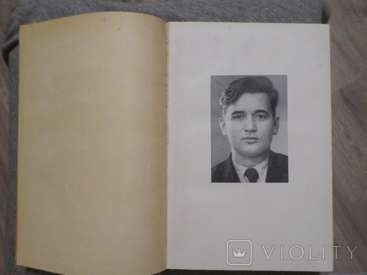 Прапороносци О.Гончар, фото №5