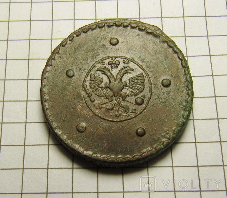 5 копеек 1725 год, фото №6