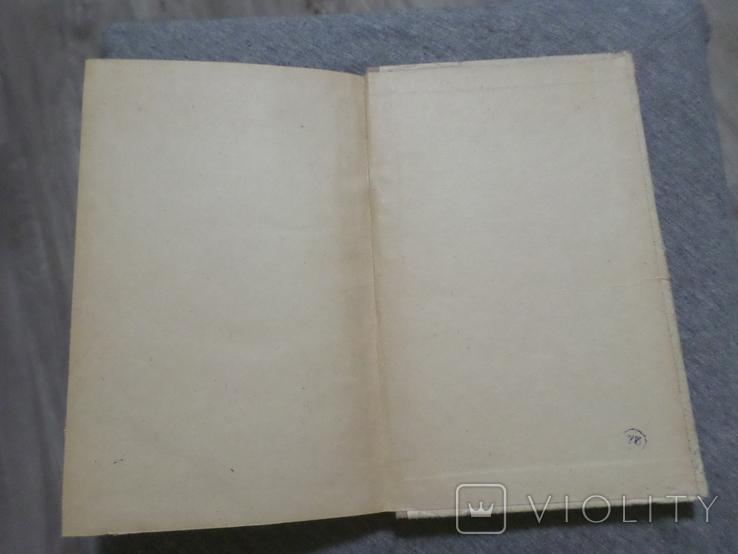 Военный кореспондент изд.воен. ССР., фото №11