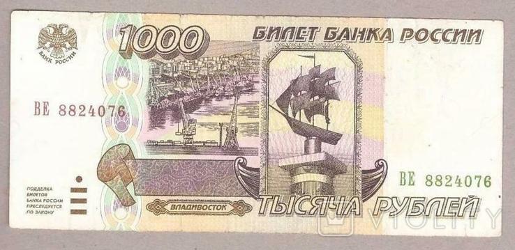 Банкнота России 1000 рублей 1995 г. VF, фото №2