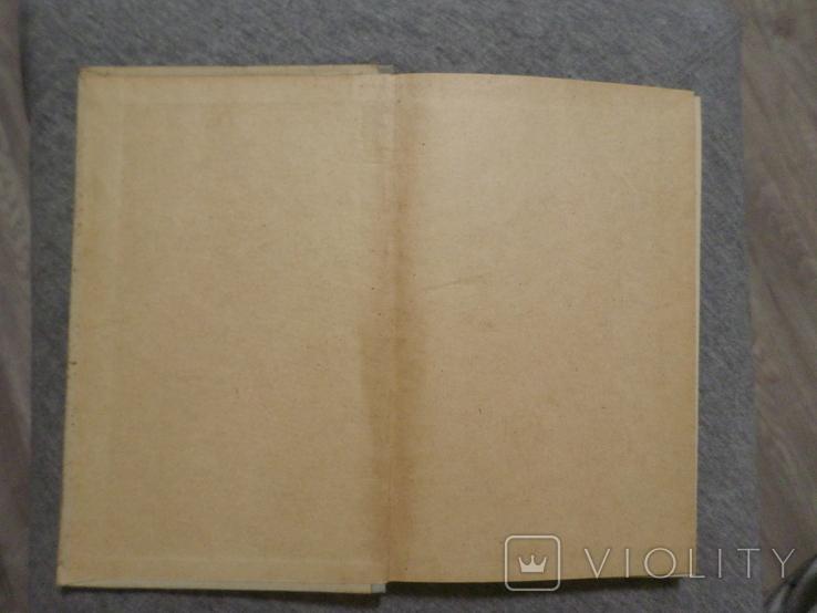 Сталинские очерки 1954 г., фото №4
