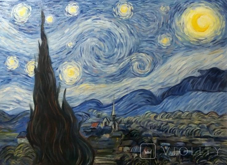 Зоряна ніч (52 72) П. Густов. Копія.
