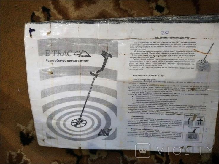 Металошукач e-Trac з катушкою coiltek 15 та пінпоінтером марс, фото №12