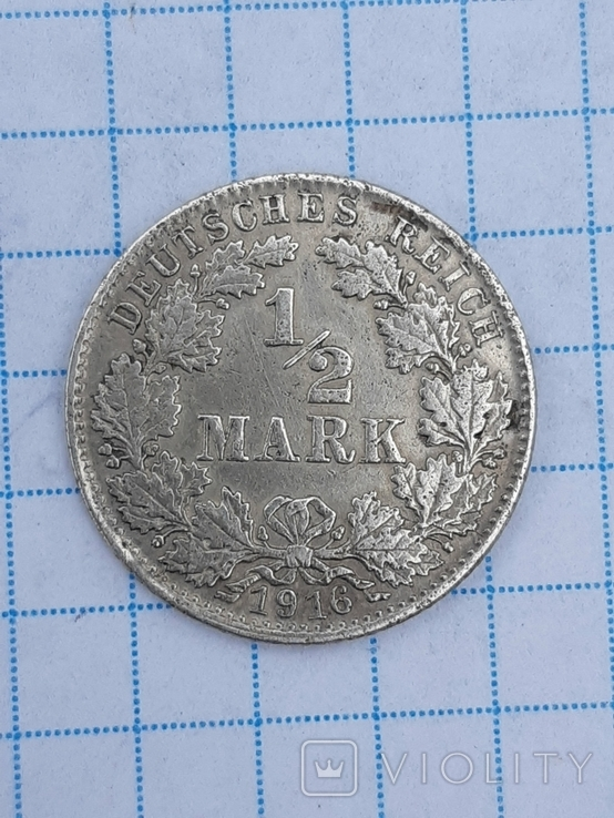 1/2 марки 1916 года., фото №2