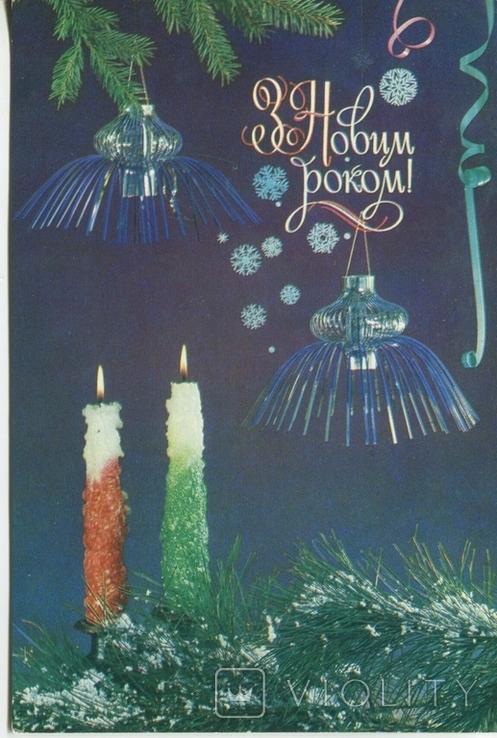 З Новим Роком! 1972, В.Лисецький і..., фото №2