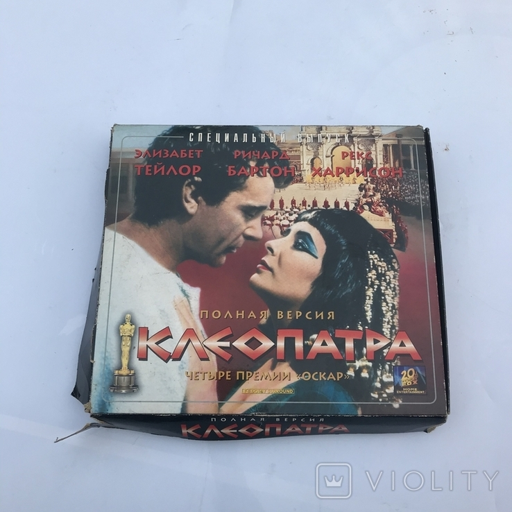 """2 Видеокассеты """"Клеопатра"""", фото №2"""