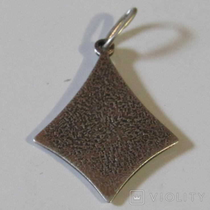 Серебряный кулон с позолотой СССР, фото №3