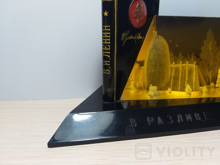 Настольный сувенир В.И.Ленин. В разливе., фото №4