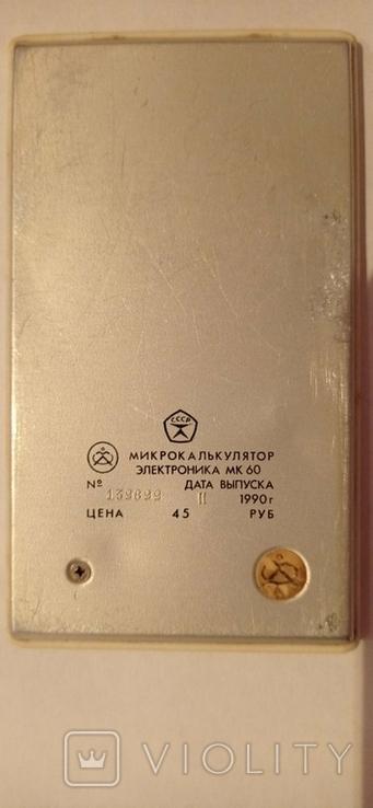 Электроника МК 60 солнечные элементы, фото №3