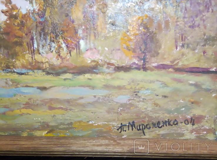 Пейзаж маслом, П. Мироненко, фото №3