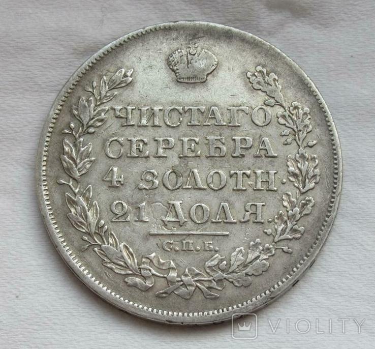 1 рубль 1827 г. СПБ НГ, фото №5