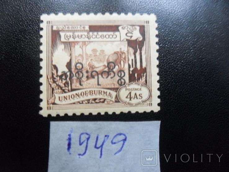 Британские колонии. Бирма. 1949 г. Слоны. МН, фото №2