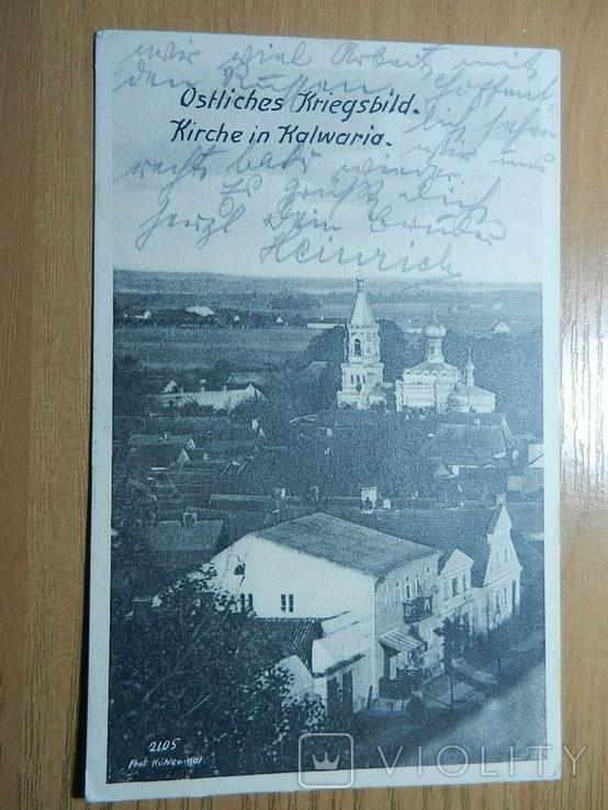 Кальвария Kalwaria Сувалкинская губ. Польша Церковь Штемпель, фото №2
