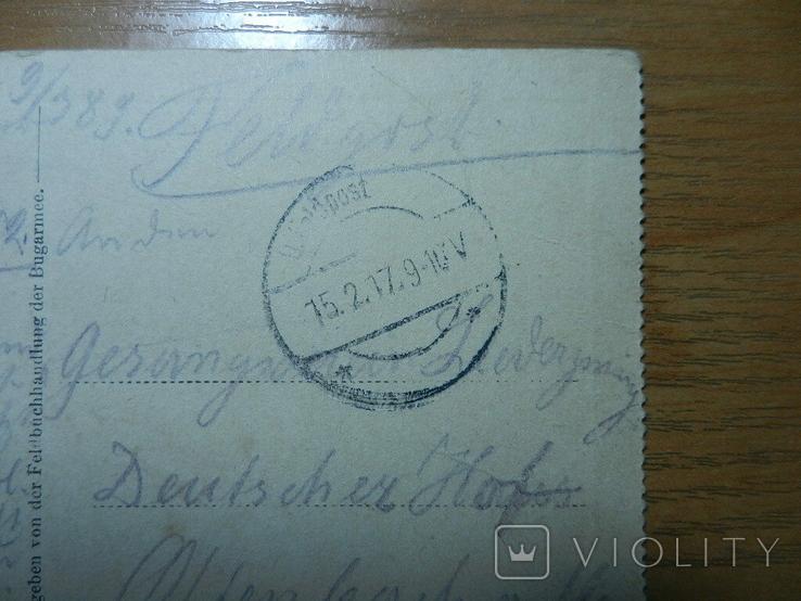 Бяла (Biala) Польша Православная церковь 1917 Почта ПМВ Штемпель, фото №4