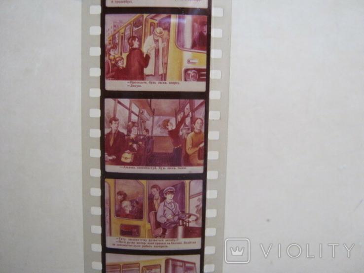 Диафильмы разные 9 шт., фото №9