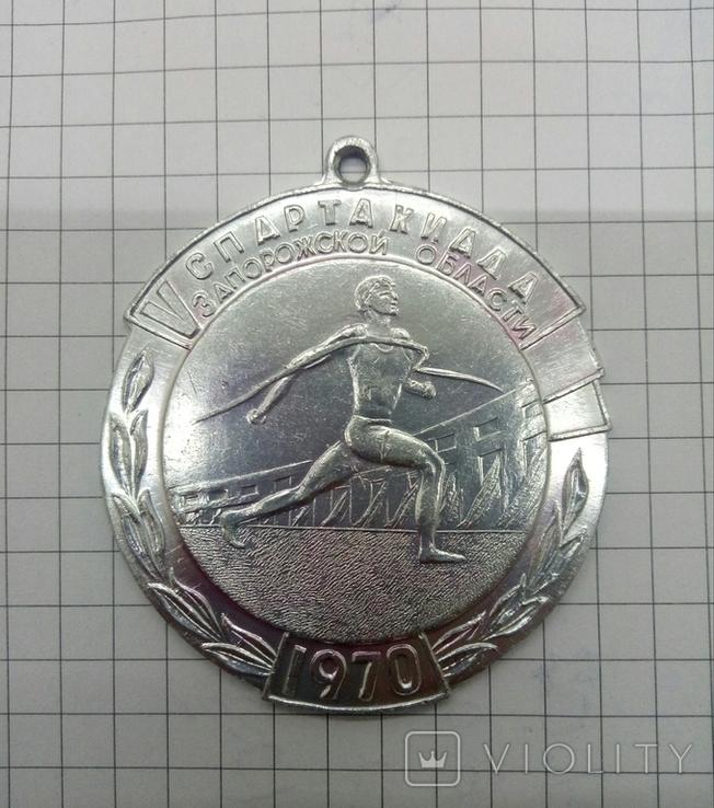 Медаль спартакиада Запорожской обл.1970г., фото №2