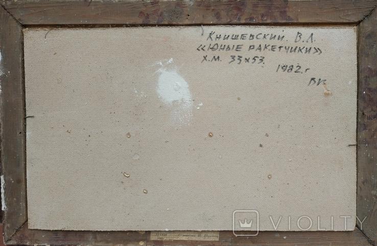 """В.Кнышевский""""Юные ракетчики,""""33*53см, орг.м., 1982г, фото №7"""