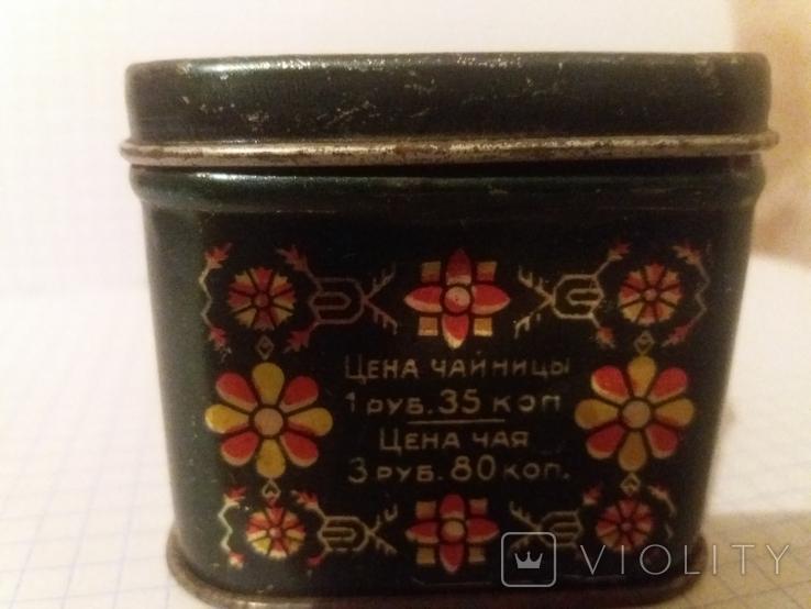 Коробочка жестяная из под чая. СССР, фото №4
