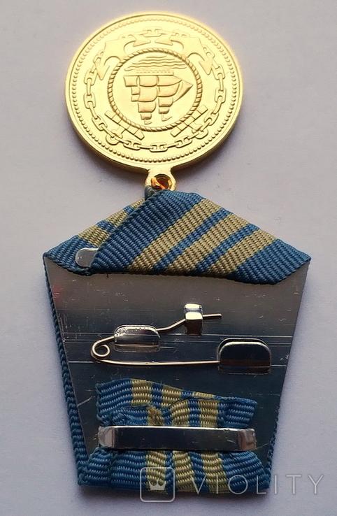 Медаль Адмирал Нахимов. Копия, фото №5